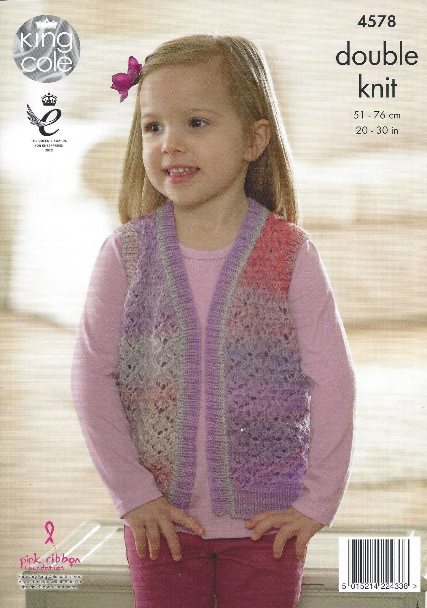 King Cole Sprite DK - 4578 Girl s Cardigan and Waistcoat Knitting ...